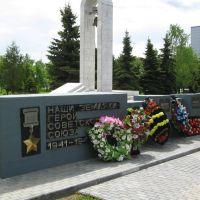 Аллея Героев Советского союза / Heroes of Soviet Union Avenue, Чехов
