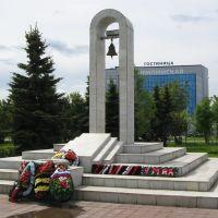 Монумент погибшим в годы ВОВ / Monument victim in days of Second World War, Чехов