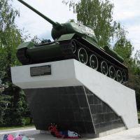 Памятник-танк / Monument-Tank, Чехов