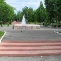 Сквер у администрации / Square at Administration, Чехов