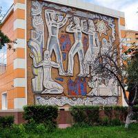 Советская мозаика, Чехов