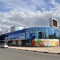 "Супермаркет ""Ситистор"", Чехов"