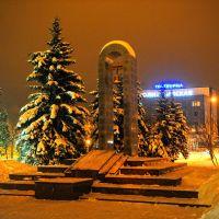 Монумент, Чехов