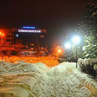 Отель Олимпийский, Чехов