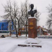Памятник учителю, Чехов