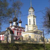 церковь Чехов, Чехов