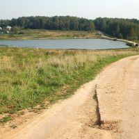 Pond Near Sharapovo, Шарапово