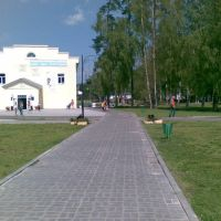 Park Entrance in Shatura, Шатура