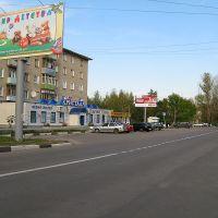 """Магазин """"Кристалл"""", ул. Жарова, Шатура"""