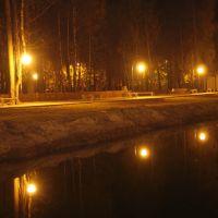 Парк фонарики, Шатура