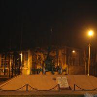 Памятник зенитчикам, Шатура