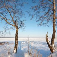 Святое озеро, Шатура