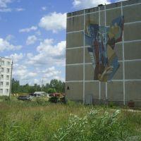 Рисунок на одном из домов в Шатурторфе, Шатурторф