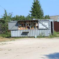 Продуктовый павильон в Рассвете, Шатурторф