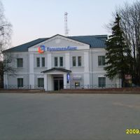 промсвязьбанк, Шаховская