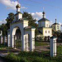 Церковь. м, Шереметьевский