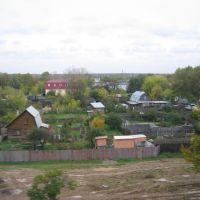 Dolgoprudny, Шереметьевский