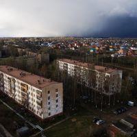 Вид на Лобню, Шереметьевский