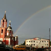 Shyolkovo city, the rainbow, Щелково