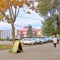 Центр Щелково, Щелково