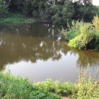 Устье Конопелки, Щербинка