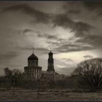 Село Покров, Щербинка