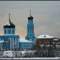 Покровская церковь, Щербинка