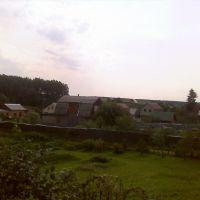 деревня Крюково, Щербинка