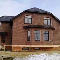 Дом местного жителя, Щербинка