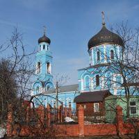 Храм Покрова Пресвятой Богородицы., Щербинка