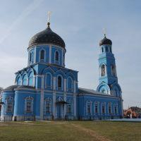 Церковь Покрова Пресвятой Богородицы., Щербинка