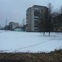 ул. Советская, Электрогорск