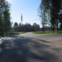 Вокзал, Электрогорск
