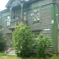 ул. Ленина, Электрогорск
