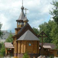 Церковь в Электрогорске, Электрогорск