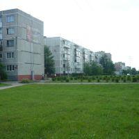 Вид на ул. Советская, Электрогорск