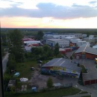 Elektrogorsk, Электрогорск