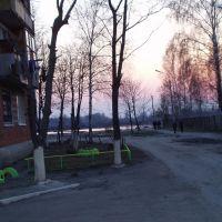Stahanovka Lake, Электрогорск