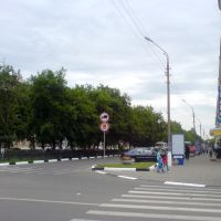 ул. Советская, Электросталь