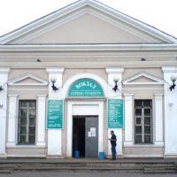 Ж/Д вокзал, Электросталь