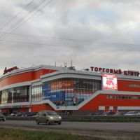 """Торговый центр """"Меридиан""""/Shopping centre """"Meridian"""", Электросталь"""