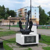 морякам Великой России, Электроугли