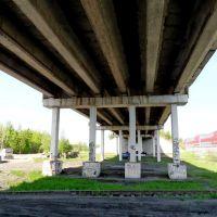 Под мостом, Электроугли
