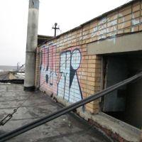 крыша 9-этажки, Электроугли