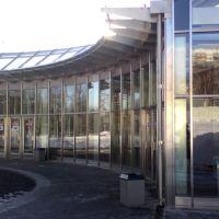 Вестибюль станции Волоколамская, Байконур