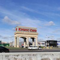 Крокус Сити, Байконур