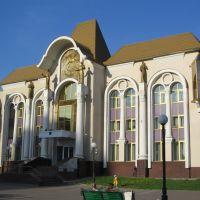 ЦРТДЮ (Западный фасад) / CRTDYU (Western Facade), Краснознаменск
