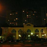 Childrens Center, Краснознаменск