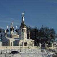 Sidorovskoe, Краснознаменск