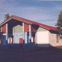 муз школа, Заозерск